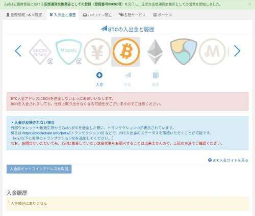 Screenshot_2018-06-11-07-25-51~01.jpg