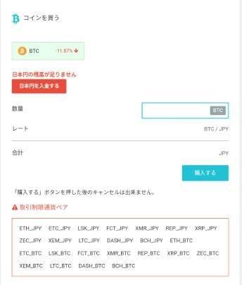 Screenshot_2018-06-11-07-29-20~01.jpg